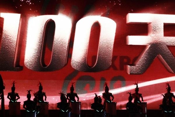 上海世博会倒计时100天