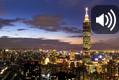 台湾投资观望两岸金融MOU