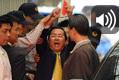"""台湾民众淡对""""扁案""""新判决"""