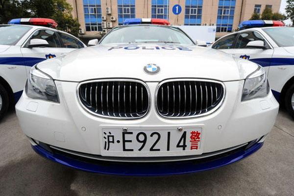 """上海交警装配""""宝马5系""""警车护航世博"""