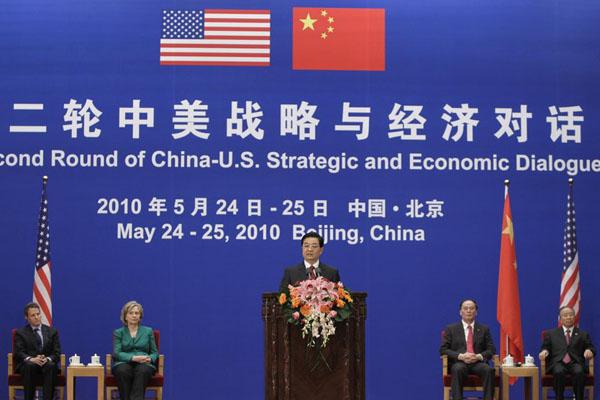 第二轮中美战略与经济对话开幕