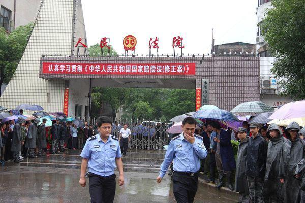 湖南永州法院发生严重枪击事件4死3伤