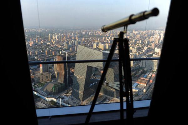 北京第一高楼国贸大厦建成开业