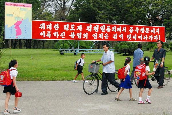 朝鲜庆祝建国62周年
