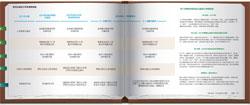 教材出版发行体系艰难演变