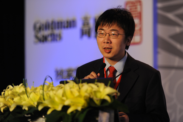 财新传媒主编王烁先生发言_会议图集:财新中国金融发展论坛:经济转型与金融变革