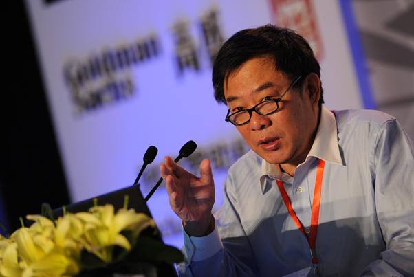 中国投资有限责任公司副总经理兼副首席投资官谢平先生主旨演讲_会议图集:财新中国金融发展论坛:经济转型与金融变革