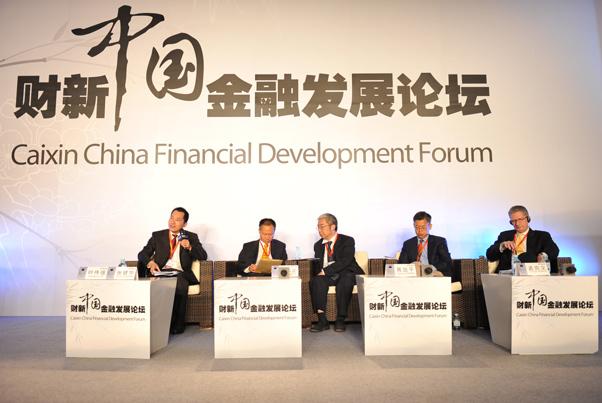 利率、汇率机制改革及资本账户开放议题的讨论_会议图集:财新中国金融发展论坛:经济转型与金融变革