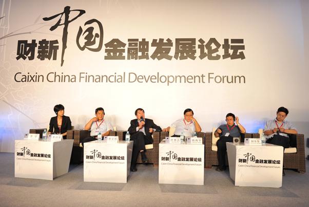 银行业前景与地方投资可持续性议题的讨论_会议图集:财新中国金融发展论坛:经济转型与金融变革
