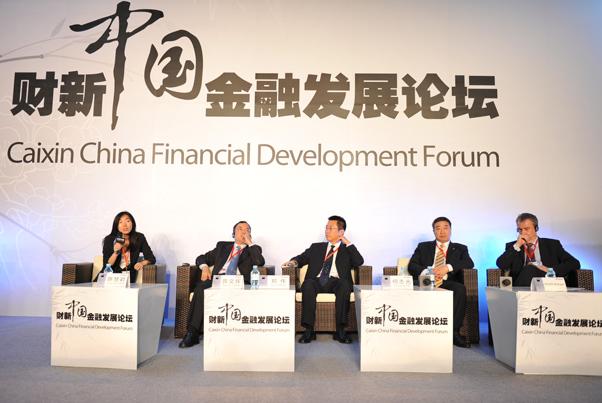保险业——发展机遇,竞争及强化监管议题的讨论_会议图集:财新中国金融发展论坛:经济转型与金融变革