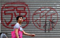 拆迁在时下的中国随处可见