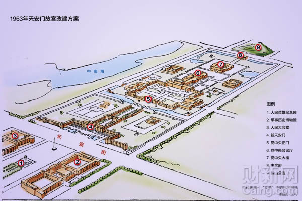 故宫平面图