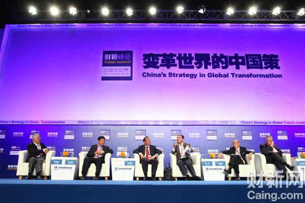 议题'世界工厂'的未来——增长与转型会议现场。 牛光 摄 _议题:世界工厂的未来——增长与转型