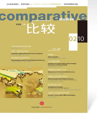 Dani Rodrik Making Room For China In The World Economy