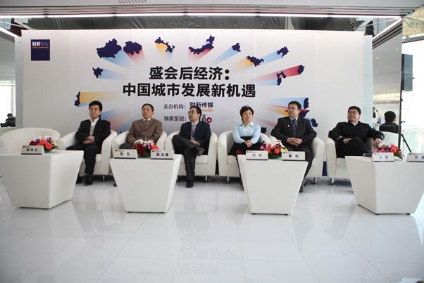 发言嘉宾就座_盛会后经济:中国城市发展新机遇