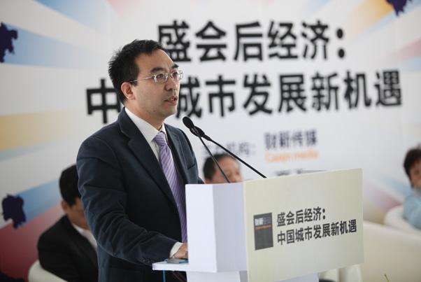 中国社会科学院世界经济与政治研究所所长助理、国际金融研究中心主任何帆先生发言_盛会后经济:中国城市发展新机遇