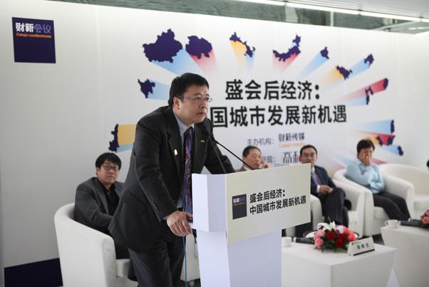 世邦魏理仕中国区首席运营官金勇先生发言_盛会后经济:中国城市发展新机遇