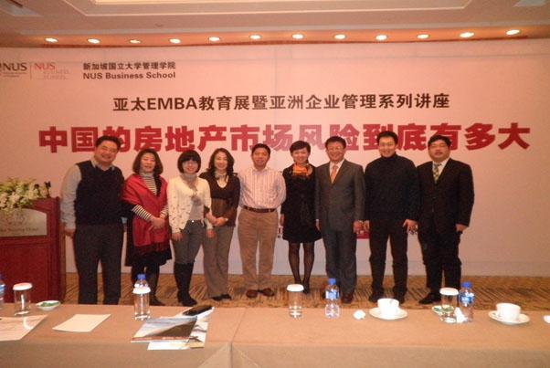讲座结束后,热情的学生们与邓教授以及国大EMBA负责人合影_北京讲座