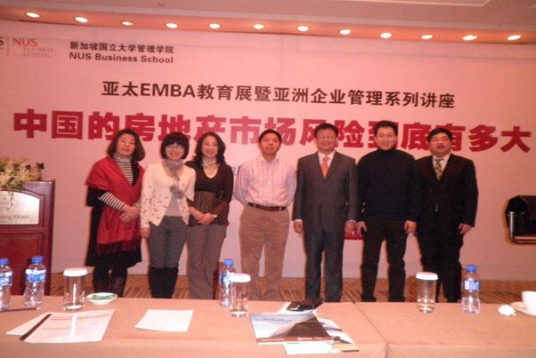 讲座之后同学们与邓永恒教授的合影_北京讲座