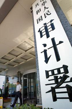 对地方政府性债务进行全面摸底审计,最早在2010年12月召开的中央经济工作会议上作出部署。