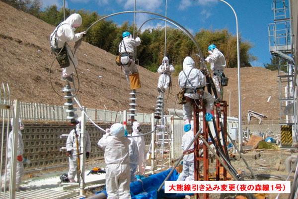 日本公布福岛核电站50死士工作照