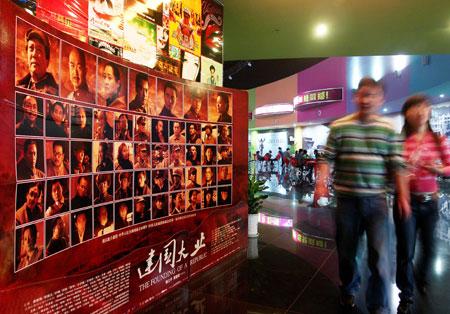 中影集团主导的《建国大业》作为票房上最成功的主旋律影片之一恰恰说明了电影投资的风险。郑帅/CFP