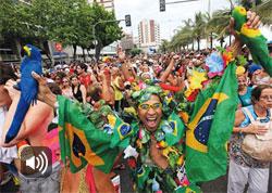 巴西崛起其势已成