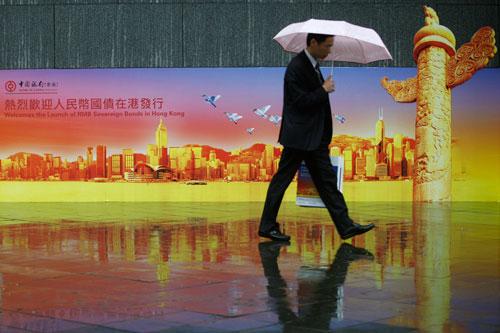 """自2007年7月国家开发银行首家被批准在香港发行人民币债50亿元以来,已有逾30家机构发行了""""点心债""""。"""