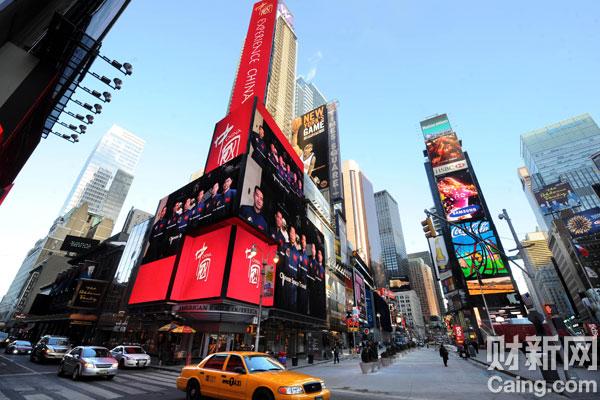 2011年1月17日,美国纽约,时报广场上树立的中国国家形象宣传短片展示屏幕。申宏/新华社 _中国对美国FDI在过去五年里,增长了约25倍