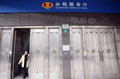 """2010年3月9日,上海一家办税服务厅入口。在很长一段时间内,除了印花税,中国资本市场还是一个基本被""""雪藏""""的税收""""金矿""""。翁磊/东方IC"""
