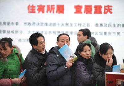 2011年2月12日,重庆首批400万平方米的公租房正式接受申请,前来申请的市民排起长队。万难/CFP