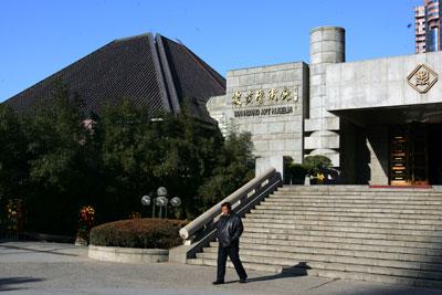 民生银行是业内公认在艺术品市场介入较多的一家机构。北京的炎黄艺术馆即由民生银行捐助。李飞/CFP