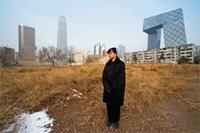 2010年2月9日上午。北京市朝阳区东三环北京商务中心区(CBD)核心区NE19-1a地块。