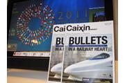 财新传媒深度支持IMF和世界银行2011春季年会