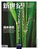 本刊2011年第6期封面报道披露,大米镉超标多因土壤被污染引起。