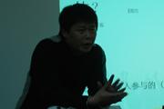 上海交通大学媒体与设计学院魏武挥