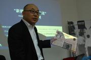 英国《金融时报》副主编、FT中文网总编辑张力奋