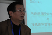 中山大学传播与设计学院客座教授谢文