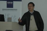 北京大学新闻传播学院副教授胡泳