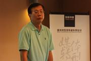 资深互联网观察家、前yahoo中国总经理谢文