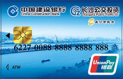 """境外:1)在带有""""银联""""标识的ATM提取   在国内办的建行银联卡,"""
