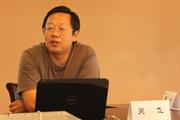 中山大学传播与设计学院教授吴飞