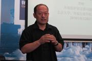 环境保护部宣传教育司副司长贾峰