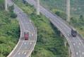 滇公路建设融资平台违约风波