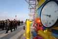 中俄天然气谈判待破局