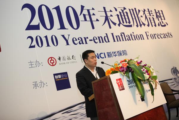 中国银行私人银行北京总经理王磊先生致辞_会议图集