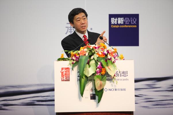 清华大学经济管理学院金融系主任李稻葵先生发表演讲_会议图集