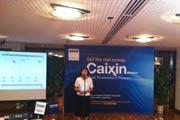 《财新英文周刊》(<em>Caixin Weekly: China Economics & Finance</em>)香港面市发布会召开