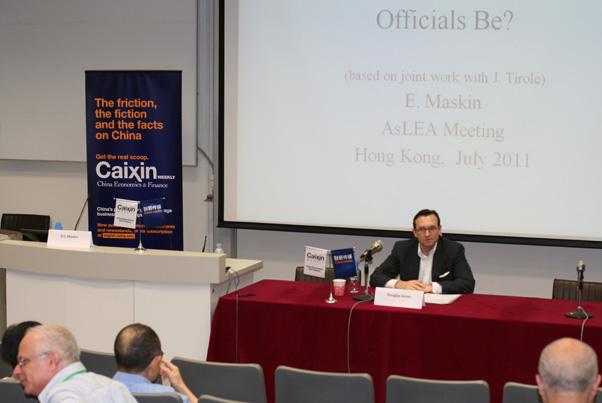 香港大学教授Douglas Arner主持会议_会议图集