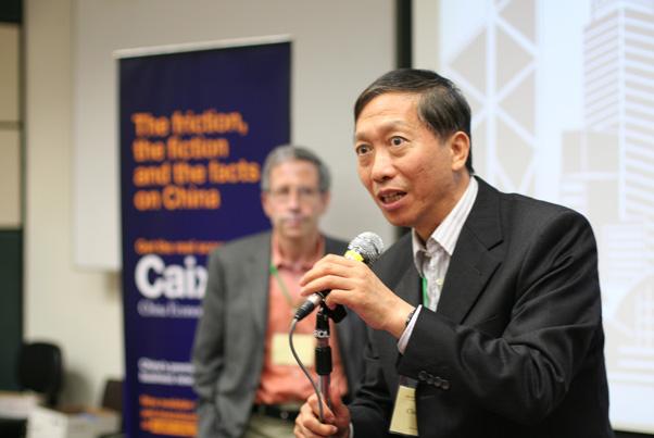 香港大学经济金融学院许成钢教授主持讨论环节_会议图集